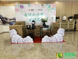 安联九都漫城五一活动(2020.05.01)