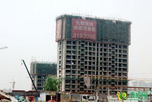安联九都漫城(2020.5.18)