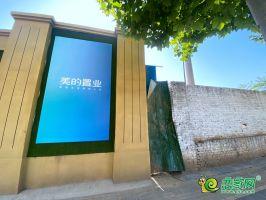 美的锦观城实景图(2020.5.19)