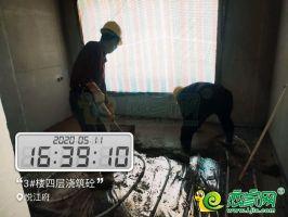 美的悦江府实景(2020.5.11)