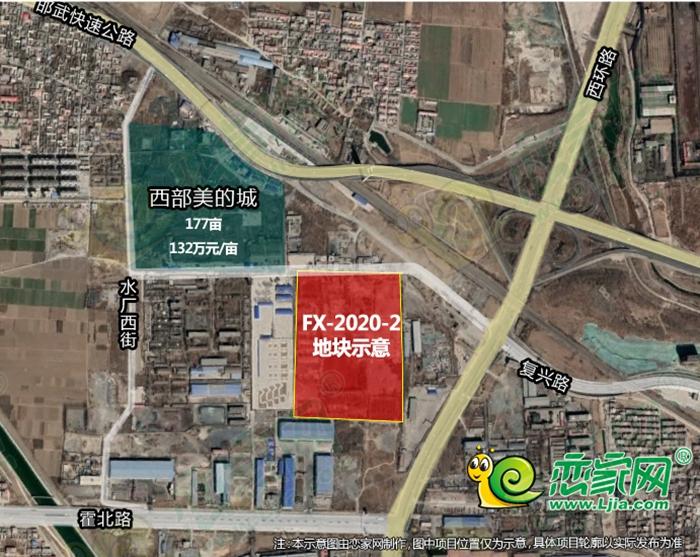 6.14億!紅星美凱龍競得復興區204畝住宅用地