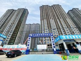榮盛城實景圖(2020.05.23)