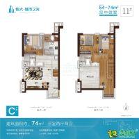 公寓c户型图