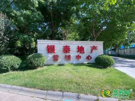 秀水名苑(2020.5.27)