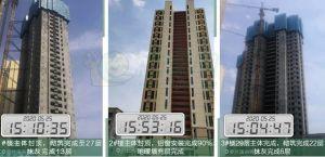 花溪谷錦園實景圖(2020.5.26)