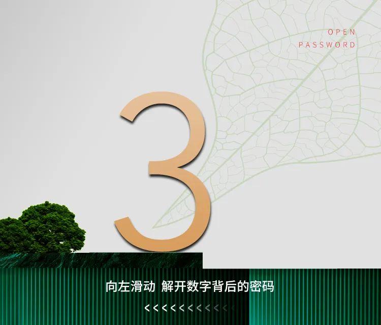 封面3.jpg