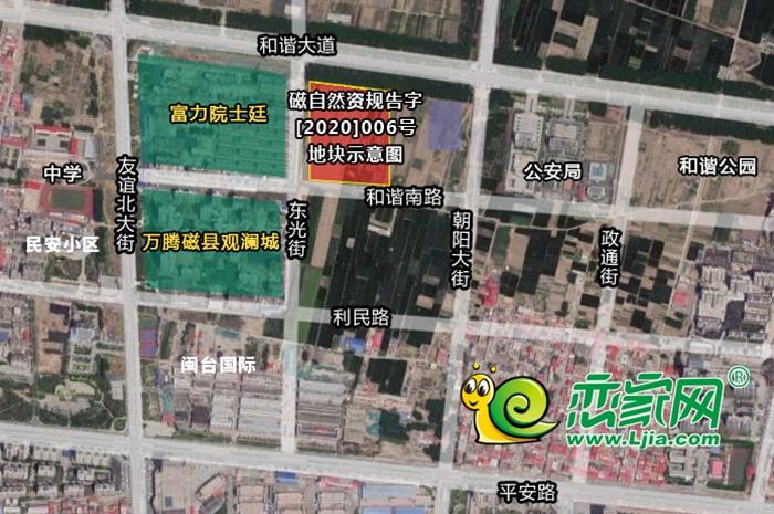 磁县62亩室庐用地1.5亿成交,吸引5家房企竞夺!