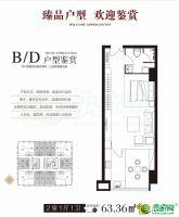 B/D户型