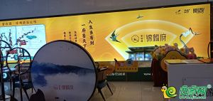 碧桂园锦麟府临时展厅(2020.5.1)