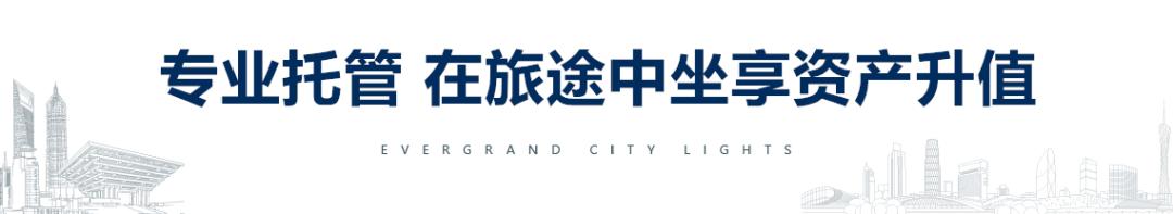 外卖代运营哪家比较可靠:知名托管品牌入驻邯郸,携手恒大打造投资爆品!