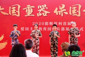 千赢国际老虎机保利国防兵器展6月13日震撼开幕
