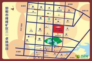 峰峰三一卓扬(未来城)区位图