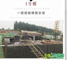 天汇林悦湾1号楼实景图(2020.6.21)