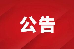 中船汉光创业板上市,股票正式发行