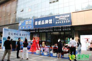千赢国际老虎机荣盛城市双展厅6月25日璀璨绽放,敬献峰层世家