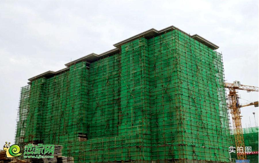 恒大御景半岛19号楼(2020.6.27)