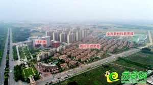 金科碧桂园·翡翠郡(2020.6.29)