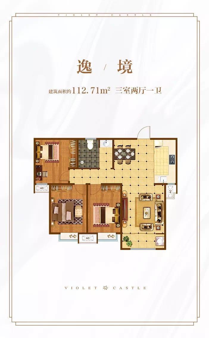 e2b20462-b599-43a7-826a-5097f99e42a6