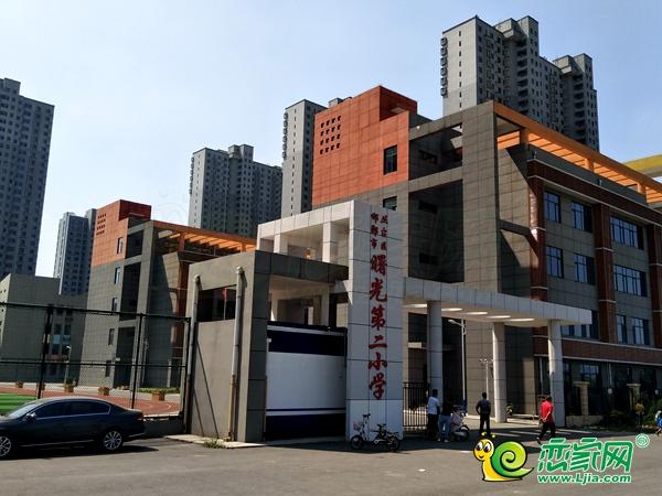 邯郸东区一个新建中学称9月开学,现在却...?