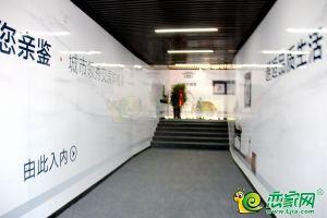 8月8日民生·城市领秀工地开放日