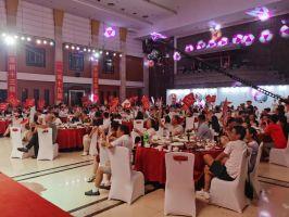 8月9日荣盛发展上市13周年举办庆典晚会