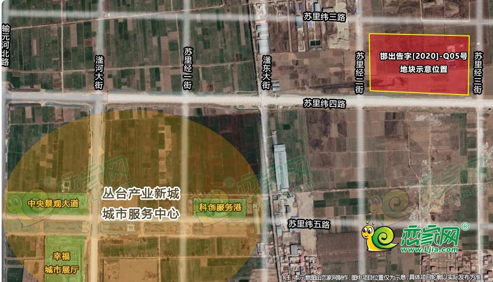 起拍价近5亿元,丛台产业新城挂牌118亩住宅用地