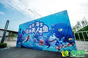 华润置地·凯旋门 | 梦幻海洋节活动