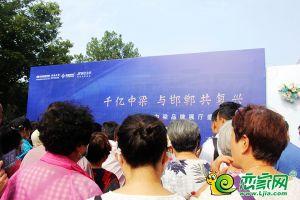 8月23日中梁品牌展厅盛大开放