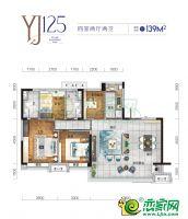 YJ125户型