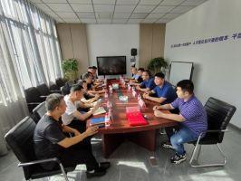 泽信地产邯郸公司与邯郸市自来水公司战略合作签约仪式