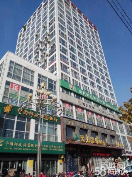 出售丛台区三龙国际商贸中心