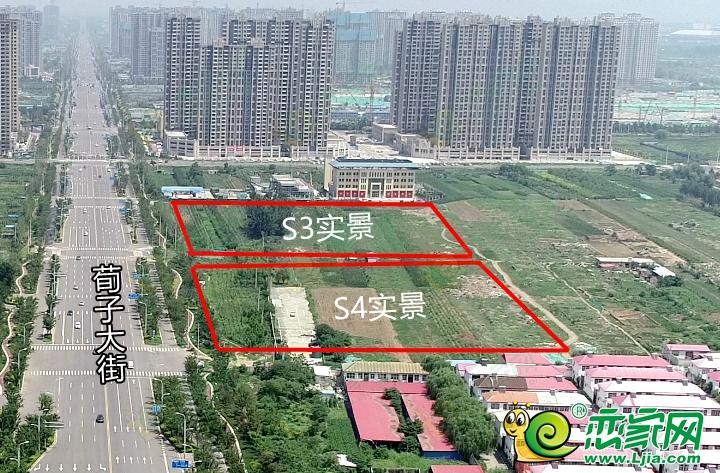起拍价6.66亿,东区再挂牌160亩住宅用地