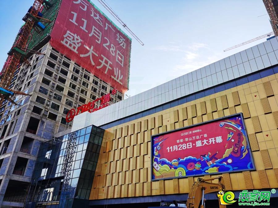 万达广场实景图(2020.09.10)