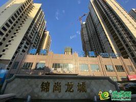 锦尚龙城实景图(2020.9.11)