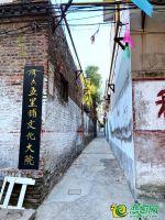 五里铺村(2020.9.22)