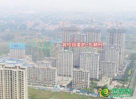 东麟府实景(2020.9.23)