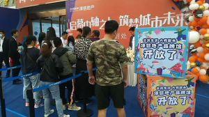 中轴之上 筑梦未来︱泽信地产品牌馆耀世启幕华丽开放!