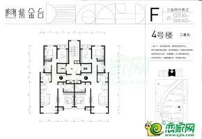 4號樓2單元平面圖