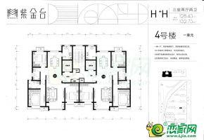 4號樓1單元平面圖