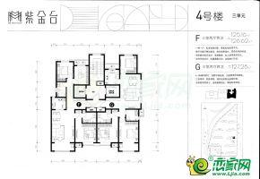 4號樓3單元平面圖