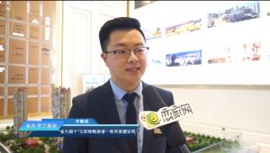 2020年邯郸名企购房季地产人物采访之李鹏威