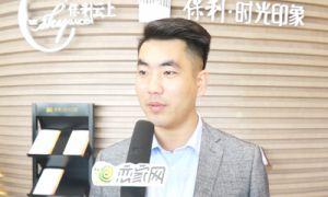 2020年邯郸名企购房季地产人物采访之王玉川