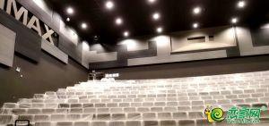 万达广场电影院实景图(2020.10.06)