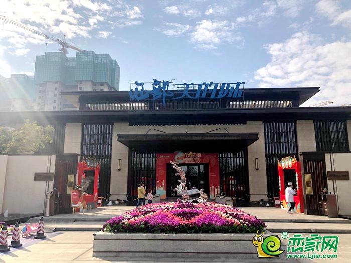 2020年邯郸名企购房季楼盘推荐—西部美的城