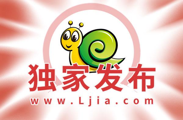 """從""""上海名媛群""""看房地產市場""""拼房群""""真香!"""