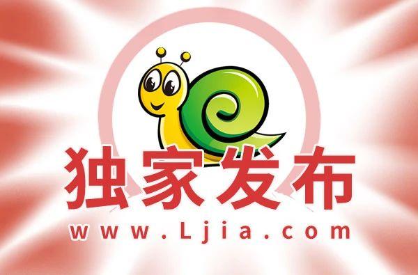 """""""地王""""難現,邯鄲土地市場也進入疲憊期?"""