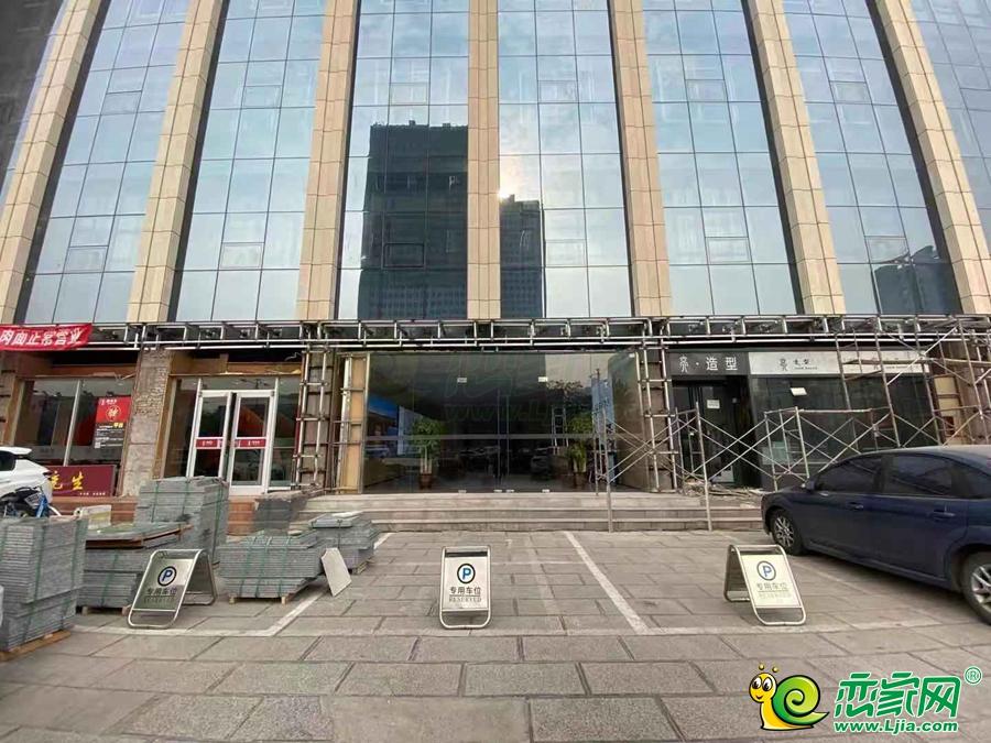 天正·凤麟东院展厅实景图