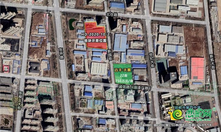 起拍價5億元,邯鄲主城區再掛牌3宗土地共計137畝
