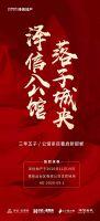 泽信公馆(2020.11.19)