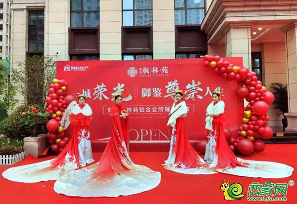 11月21日,邯郸荣科枫林苑铂金会所盛大开放!